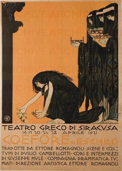 Teatro Greco di Siracusa . Coefore di Eschilo