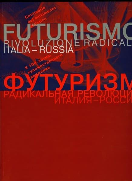 Futurismo Italia-Russia