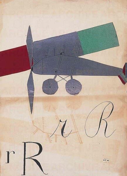 Italian Futurism