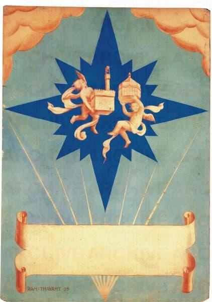 E.A.T - Ente Attività Toscane