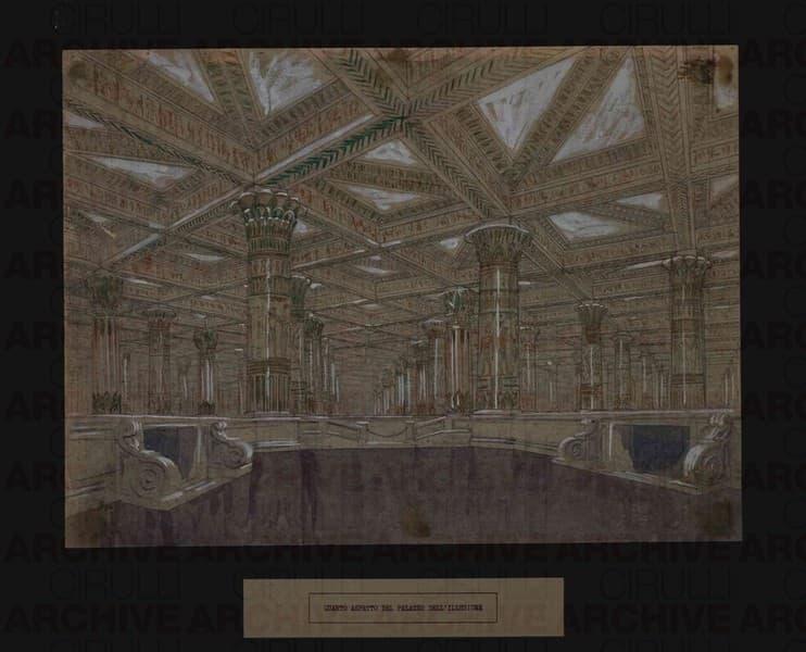 Esposizione Universale di Roma 1942 Quarto aspetto del Palazzo dell'Illusione